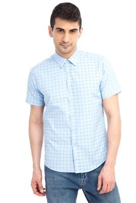 Erkek Giyim - Kısa Kol Desenli Slim Fit Gömlek